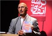 منصور ضابطیان افتتاحیه جشنواره فیلم فجر را اجرا میکند