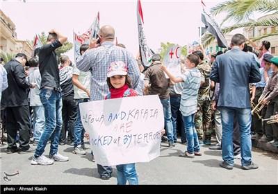 تجمع مقابل دفتر سازمان ملل در سوریه
