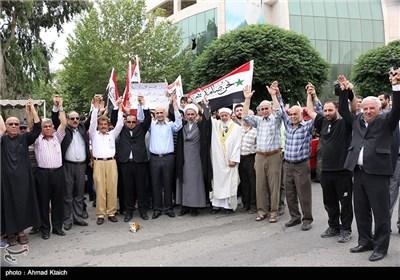 مظاهرة مقابل مقر منظمة الأمم المتحدة فی سوریا