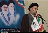 حسینی امام جمعه خمین
