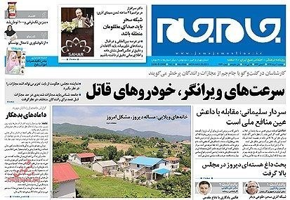 کانال+تلگرام+روزنامه+بازار+کار