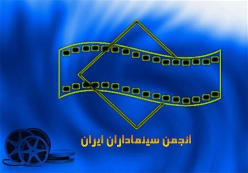 «سینماداران» از «خانه سینما» جدا شدند