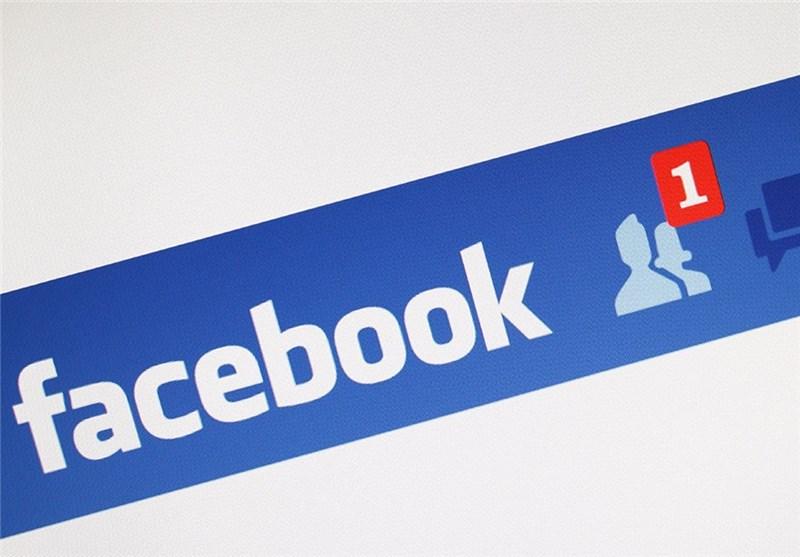 تحدیث تطبیق فیسبوک یسمح بکتابة منشورات ذات خلفیات ملوّنة