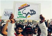 Massive Protest Rallies in Saudi Arabia after Mosque Attack