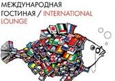 اجرای «کیوان ساکت» در نمایشگاه کتاب مسکو