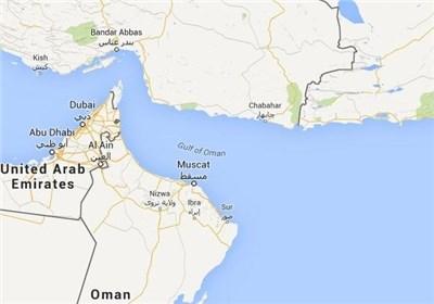 Iran, Oman Ink Maritime Boundary Agreement