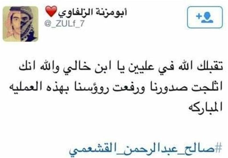 """تهدید """"داعشی """" بتفجیرات جدیدة ضدّ الشیعة فی القطیف"""