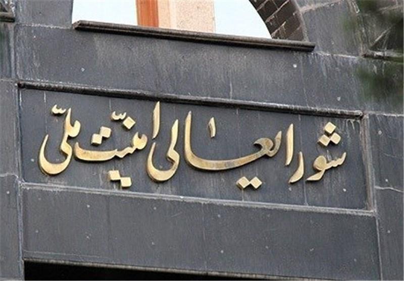 İran Milli Yüksek Emniyet Şurası Türkiye'deki Darbe Girişimini İncelemek Amacıyla Toplantı Düzenledi