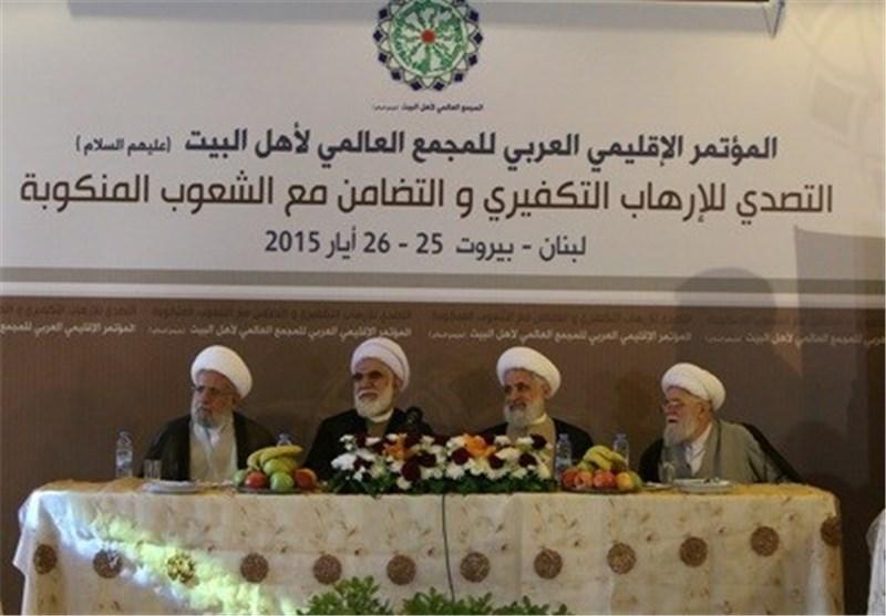 «المجمع العالمی لأهل البیت (ع)» یفتتح مؤتمره الإقلیمی فی بیروت