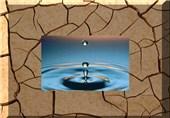 هرمزگان با 60 درصد کاهش بارندگی بدترین وضعیت آب کشور را دارد