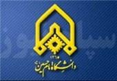 مراسم بزرگداشت روز معلم در دانشگاه امام حسین(ع) برگزار شد