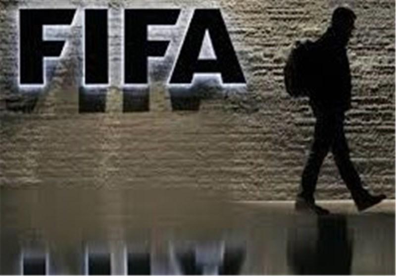 FIFA Postpones Start of 2026 World Cup Bidding amid Turmoil