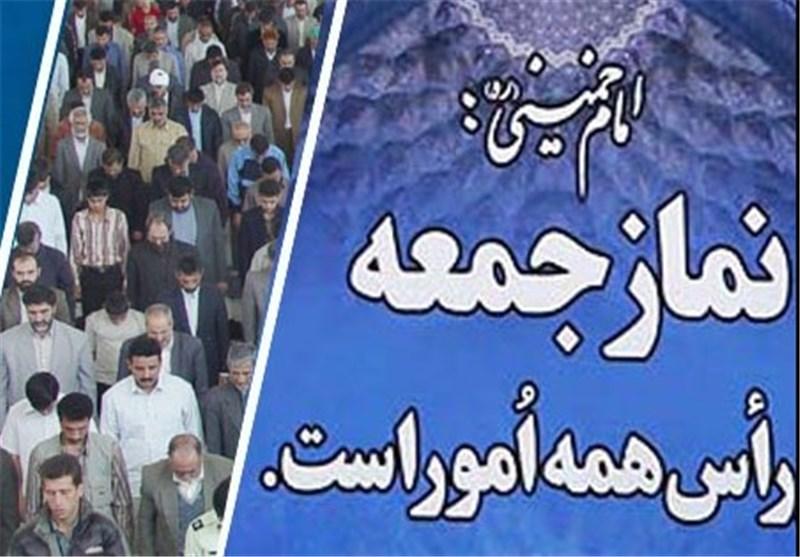 امام جمعه شهر دلند استان گلستان معرفی شد