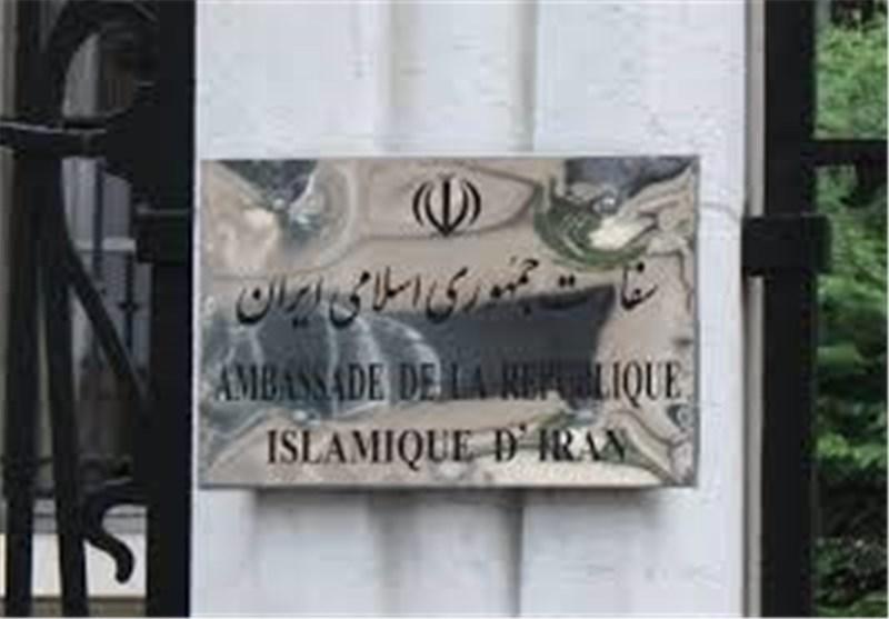 سفارت ایران در پاریس