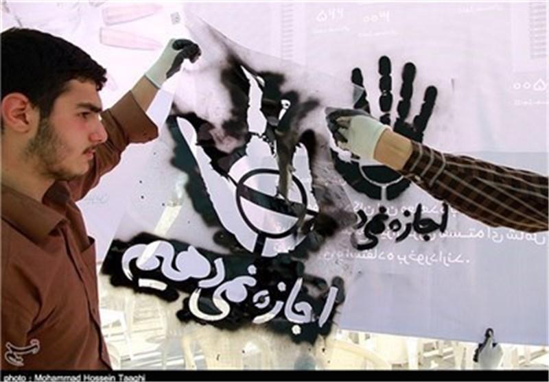 تجمع اهالی مشهد