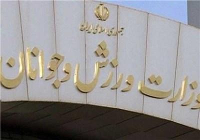 نامه روابط عمومی وزارت ورزش به فدراسیونها برخلاف دستور صریح سلطانیفر/ تأکید بر اقدام علیه صداوسیما + اسناد