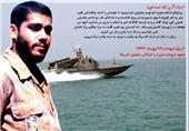 عملیات دریایی شهید مهدوی در مقابله با آمریکاییها بازسازی میشود