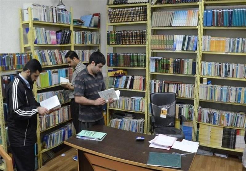 کتابخانه های عمومی