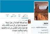 هکرهای سعودی صفحه توئیتر «مجتهد» را هک کردند