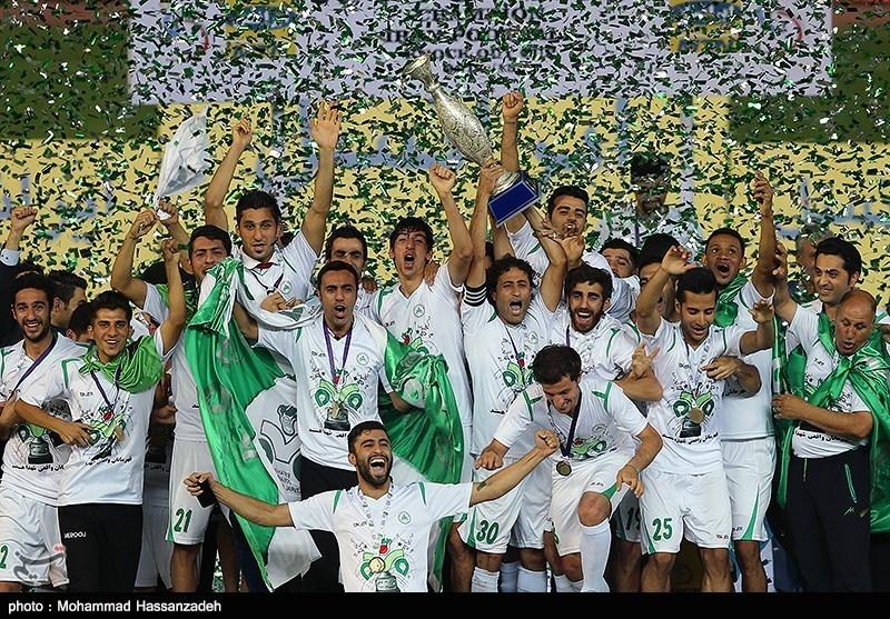 قهرمانی ذوب آهن اصفهان در جام حذفی فوتبال
