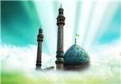 """همایش """"تمدن نوین قرآنی"""" در مسجد جمکران برگزار میشود"""