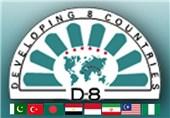 İran ile D8 Ülkeleri Arasında Tercihli Ticaret Yürürlüğe Girdi