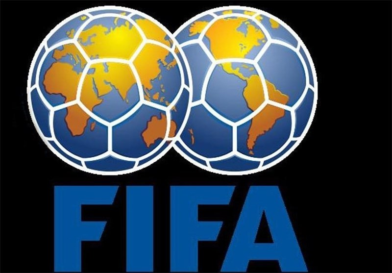 Nobel Center Severs Ties with Scandal-Hit FIFA