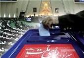 فرمانداری همدان بهدنبال ایجاد رقابت سالم در انتخابات است