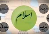 """ایده """"جدایی دین از سیاست"""" از مدرنیسم تا ظهور انقلاب اسلامی"""