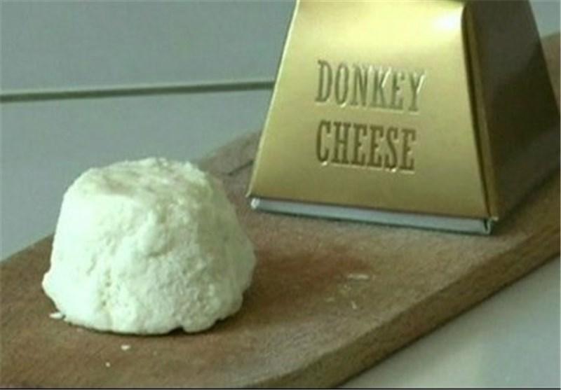 پنیر گران قیمت