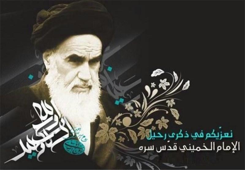 ایران الاسلامیة تحیی الذکرى الـ26لرحیل الامام الخمینی+صور