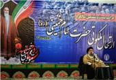 ساری مراسم سالگرد ارتحال بنیانگذار انقلاب اسلامی در مازندران برگزار میشود