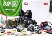 عربستان و تروریسم