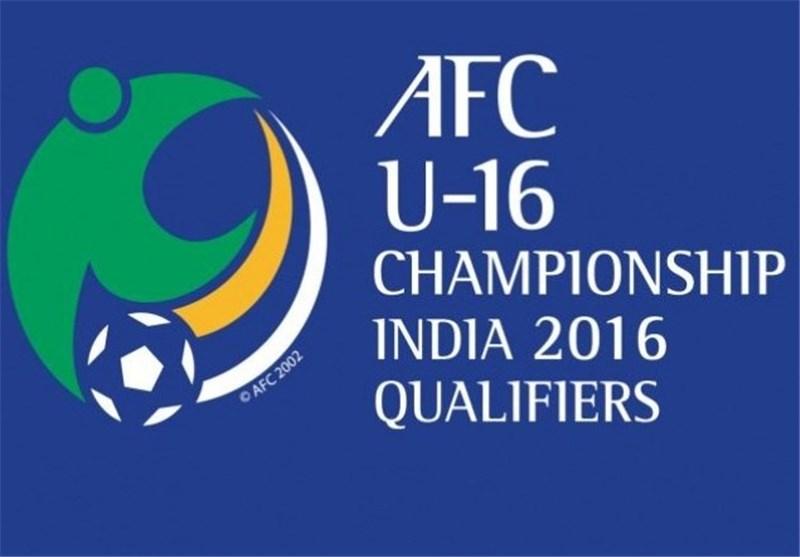 Iran Downs Maldives at 2020 AFC U-16 Championship Qualifiers