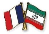 پرچم ایران و فرانسه