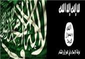 IŞID İçerisinde En Çok Militana Sahip Ülkelerden Biri Suudi Arabistan