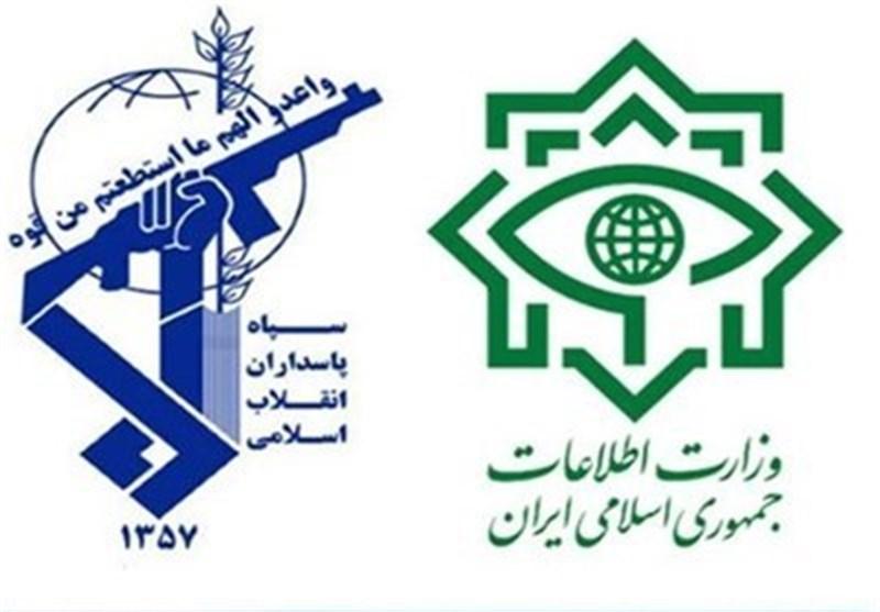 وزارت اطلاعات وسپاه پاسداران انقلاب