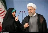 حجتالاسلام حسن روحانی رئیسجمهور و معصومه ابتکار معاون رئیس جمهور و رئیس سازمان حفاظت محیط زیست
