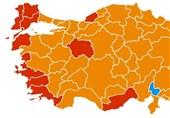 نقشه ترکیه