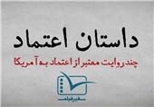 کانال+تلگرام+داستان+خیانت