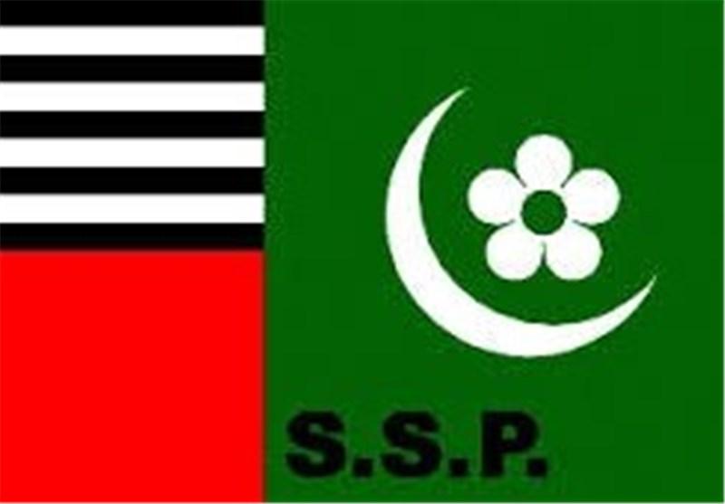 سپاه صحابه پاکستان