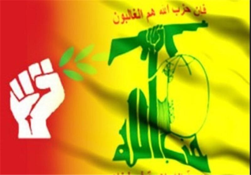 روز مقاومت اسلامی مبارک