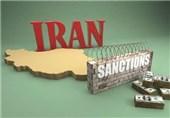 جزئیات خروج 4 بانک ایرانی از فهرست تحریمهای آمریکا