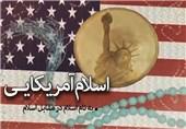 قزوین| ترویج اسلام آمریکایی از اهداف دشمنان نظام است