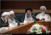 اجلاس هیئت رئیسه خبرگان- قم