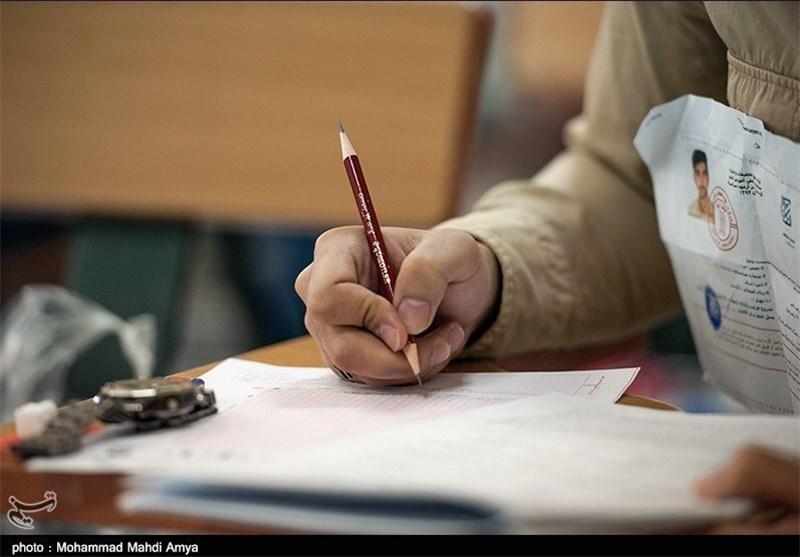 ثبتنام کاردانی به کارشناسی ناپیوسته موسسات غیرانتفاعی از 17 آبان