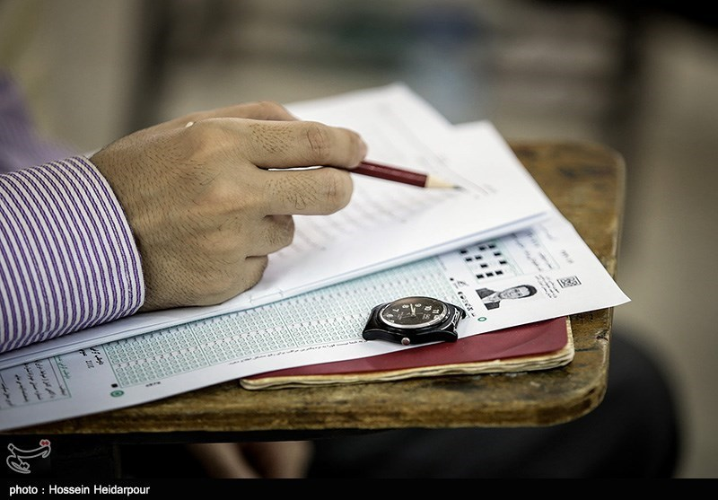 شرایط ثبت نام کربلا مهاجرین شرایط و ضوابط ثبتنام متقاضیان «غیرایرانی» کنکور سراسری97 ...