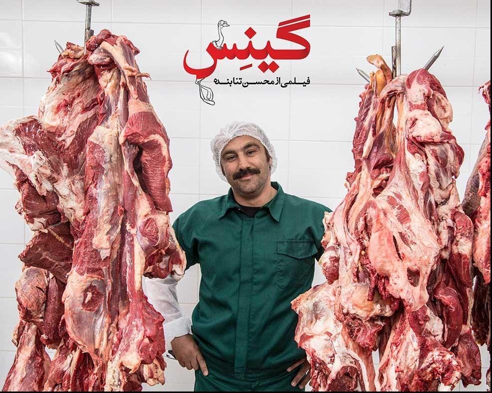 عکس تلگرام عیدفطر