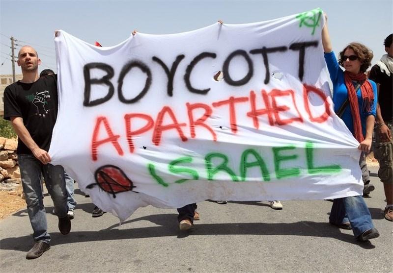 تحریم اسرائیل