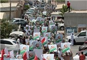 Bahraini Protesters Demand Immediate End to Torture of Prisoners